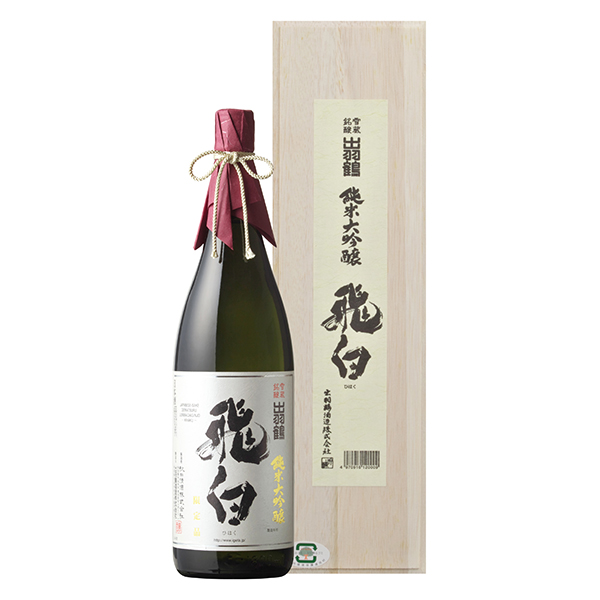 buy sake uk